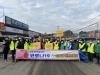 아산시 온양4동, 코로나19 대응 민관합동 캠페인 진행