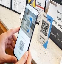 아산사랑상품권, 2021년 판매개시 7일 만에 49억 '돌파'