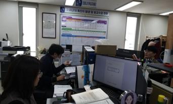 충남교육청, '2020 학교 방역준비 우수사례' 기관 선정