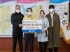 아산시 '기부천사' 이민식씨 가족, 아산시에 취약계층 위한 후원물품 전해