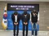 충남아산FC 수뇌부, 료헤이 관련 논란 고개숙여…재정여건 고려해 방출은 곤란