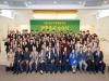 아산시 미래장학회, 2021년 10개 분야 591명에 7억원 지급한다
