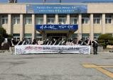 선장면 코로나19 대응 민간협의회, 코로나19 대응 캠페인 전개