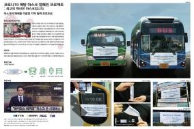 선문대 시각디자인학과, 아시아 디자인 프라이즈 세 번째 수상 '쾌거'