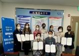 배방읍, 국공립 어린이집 9개소와 '복지위기가구 발굴' 업무협약 체결