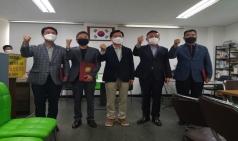 국민의힘 아산을 당협, 내년 지방선거 대비 인재영입 '박차'