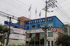 [단독] '천안장애인종합복지관' 위탁운영자 대한성공회의 수상한 '직책보조금'