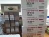 세흥상사, 온양1동 저소득가정에 후원물품 전달