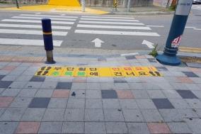 한화, 아산시에 어린이 보호구역 '노란발자국' 설치 지원