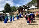 신창‧온양‧아산향교, 추계 석전대제 봉행