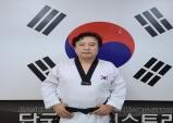 단국대태권스토리 최홍준 관장, '충남 최연소' 9단 획득