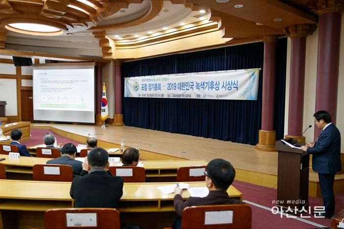 대한민국 녹생기후상-7782.jpg