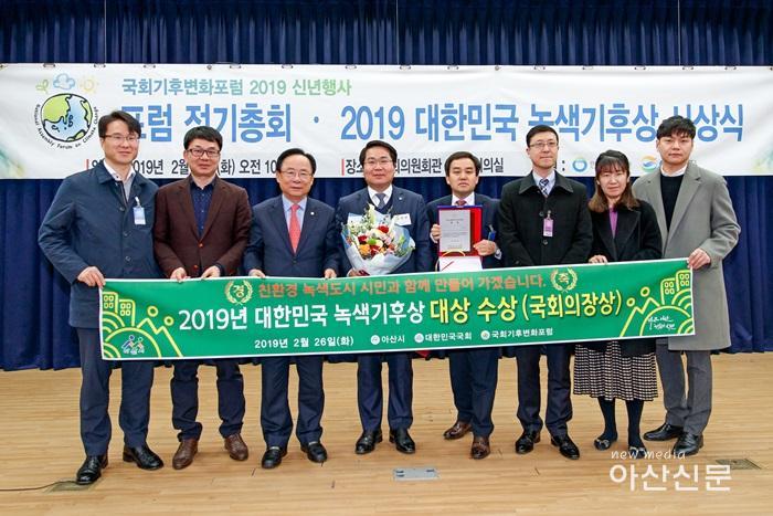 대한민국 녹생기후상-.jpg