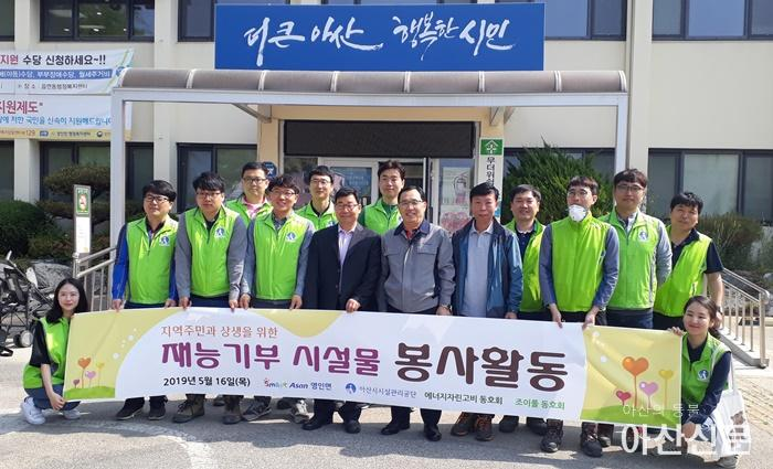 1.시설관리공단 재능기부 사진.jpg