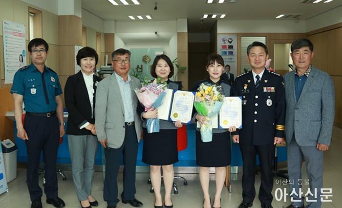 1.영인 신협직원, 감사장 사진.JPG