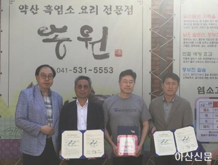 6.온양1동협약사진.jpg