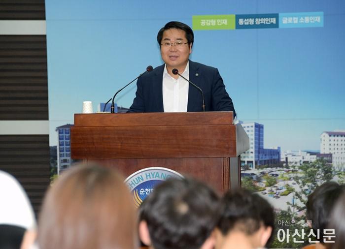 2019-5-28(화) [순천향대 보도사진] 오세현 아산시장, 아산학강좌 특강.jpg