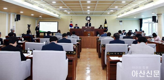 아산시의회가 13일 제212회 임시회를 개회하고 있다. 이번 임시회는 20일까지 진행된다.JPG
