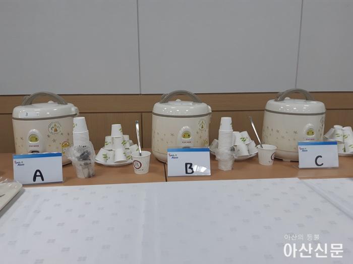 2. 아산맑은쌀 2.jpg