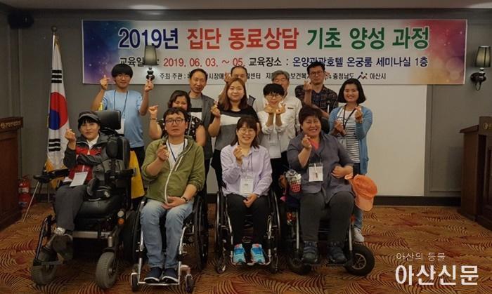 7. 장애인동료상담가2.jpg