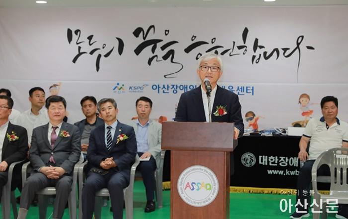 1. 유병훈 아산부시장, 온양온천배 전국휠체어농구대회 참석 선수단 환영2.jpg