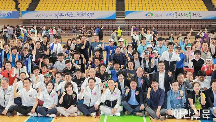 1-1.2019 천안아산 생활체육 교류전-5312.jpg