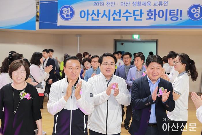 1-4.2019 천안아산 생활체육 교류전-4641.jpg