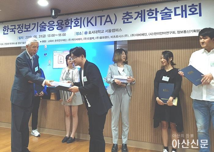 게임학전공 한국기술응용학회 최우수상 수상.jpg