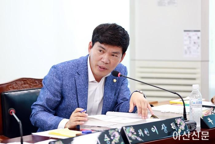 이상덕의원 행감질의.JPG