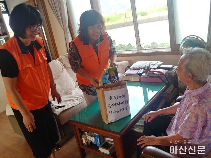 1.온양6동 주민자치회 1마을1단체활동.jpg