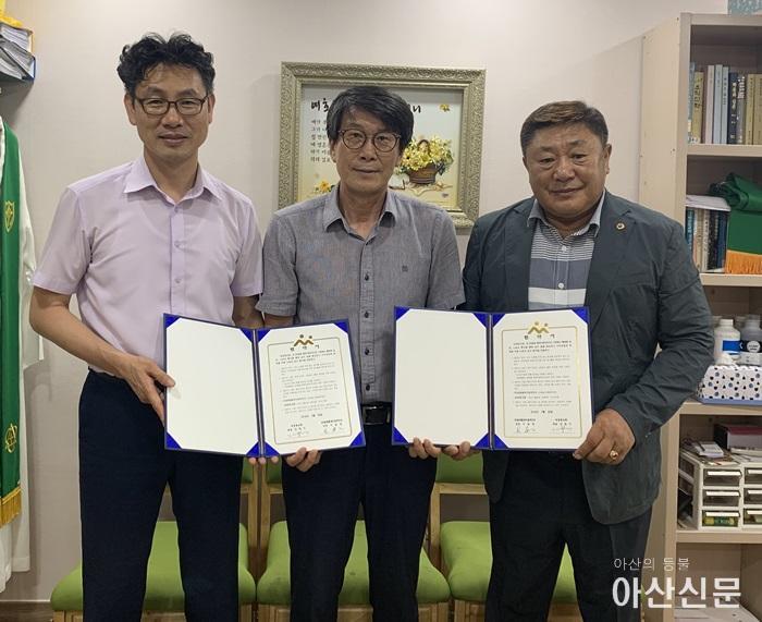 2. 온양6동 행복키움추진단, 새생명교회와 후원협약 체결.jpg