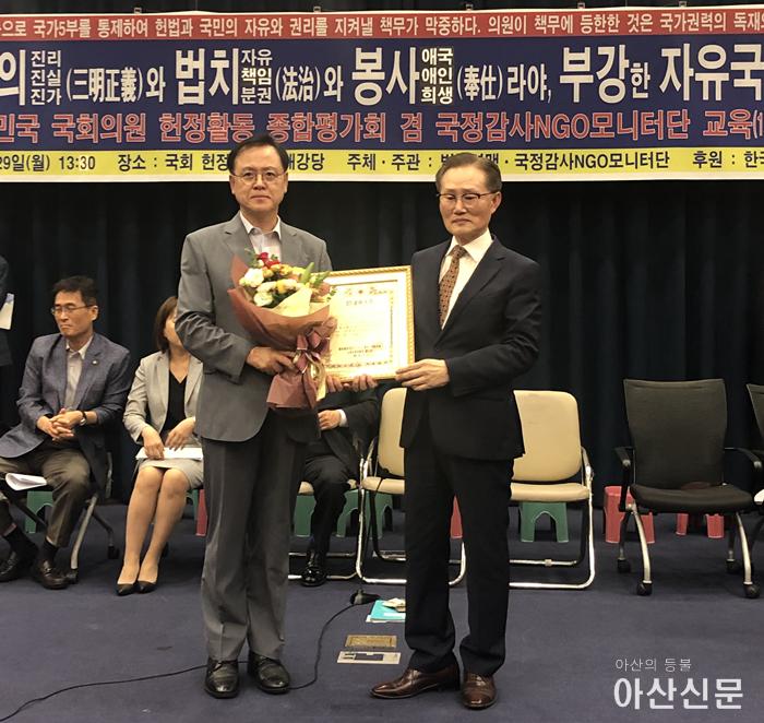 20대국회 제3차년도 헌정대상_이명수의원2.png