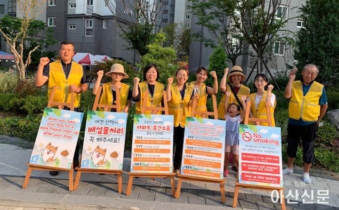 1.둔포면 해가빛 주민소통 캠페인.jpg