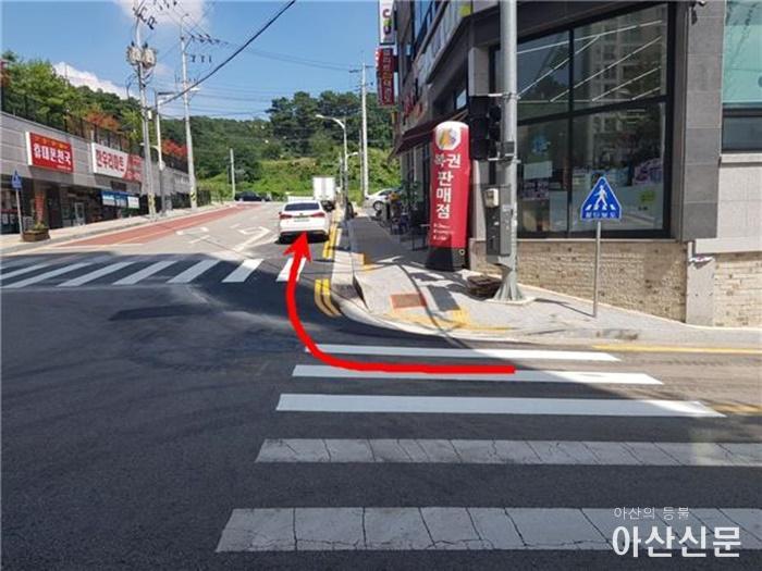 3. 아산시, 시민과의 '희망더하기 대화'도로 불편사항 조치.jpg