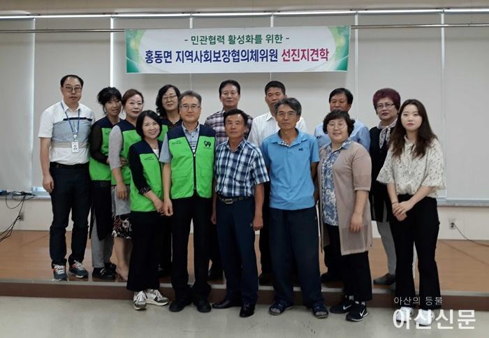 3.온양3동을 방문한 홍동면 지역사회보장협의체위원들.jpg