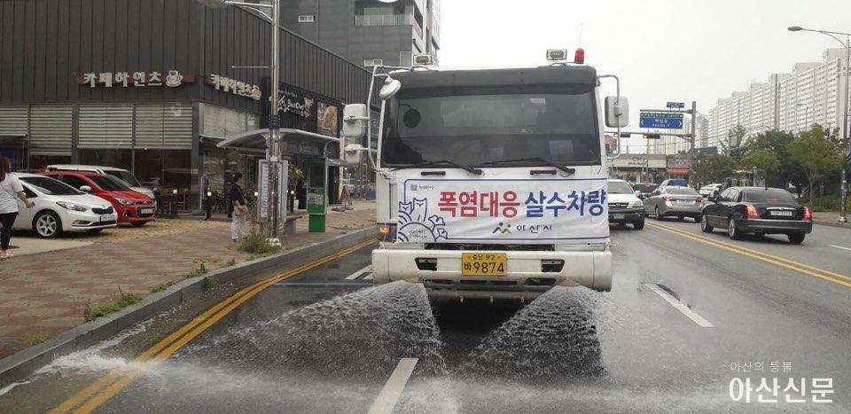 1. 아산시, 긴급 도로살수차 운행 '폭염 잡는다'.JPG