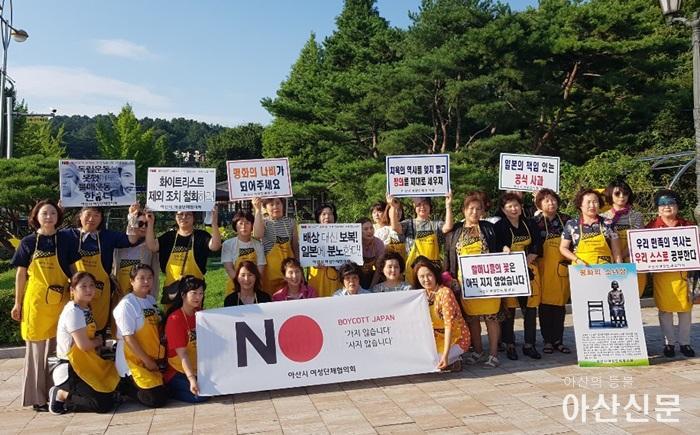 2-3. 아산시 여성단체협의회 평화의 소녀상 캠페인 개최.jpg