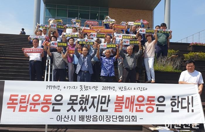 1.배방읍 이장단협의회 결의대회 사진.jpg