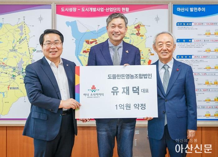 4-1아너소사이어티 7호 유재덕 대표 가입식-9983.jpg