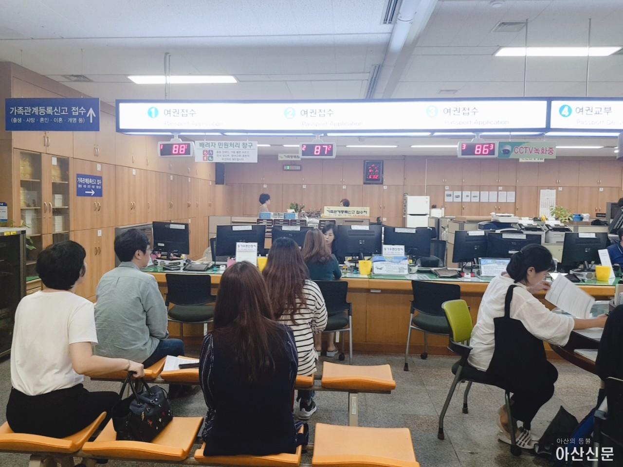 3. 아산시, '여권' 야간에도 신청 가능.jpg
