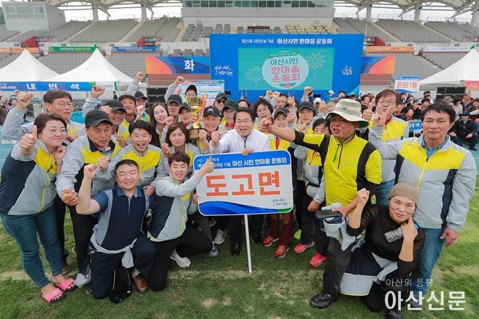 1-6.시민의날 기념 한마음운동회-0751.jpg