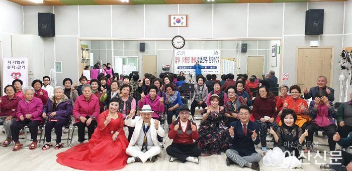 3-2. 온양3동, 2019년 주민참여 마을만들기 공동체 지원 사업 copy.jpg