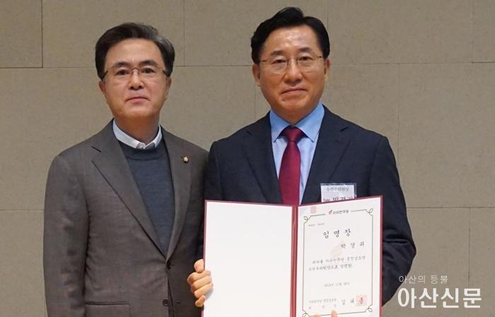 수석부위원장임명(박경귀).JPG