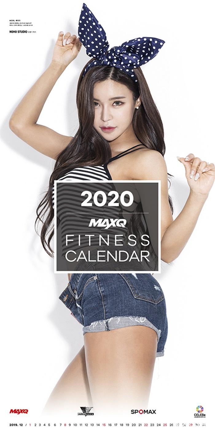 2020 벽걸이 캘린더-00 표지.jpg