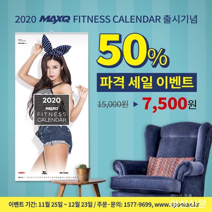 2020-벽걸이-캘린더-모델-인스타-홍보용-0000.jpg