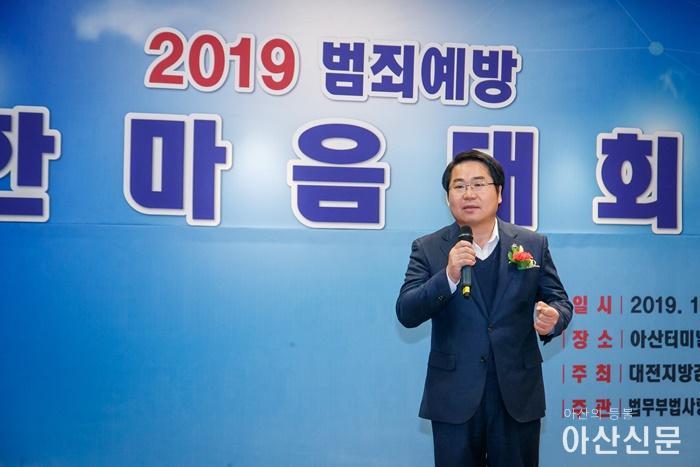 3-4.2019 범죄예방 한마음대회-8135.jpg