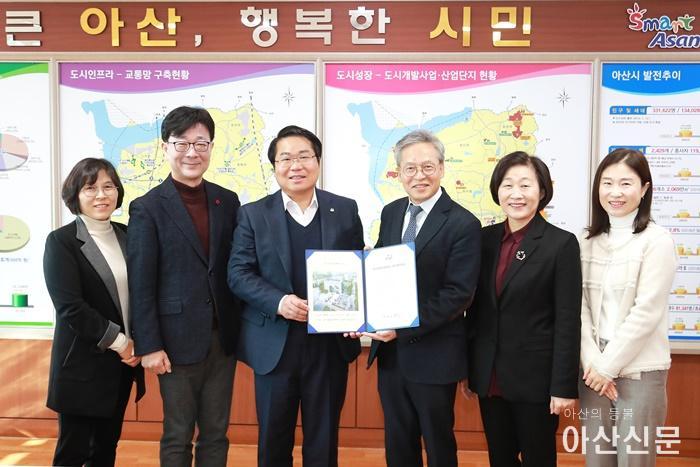 2. 아산시, 육아종합지원센터 운영 협약식 개최_6258.jpg