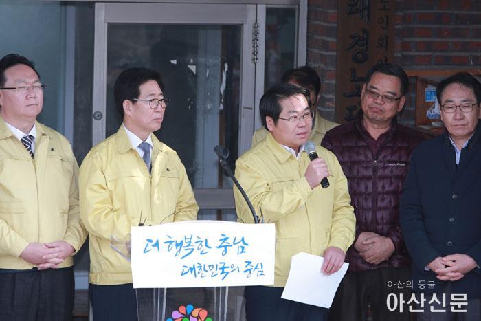 """1-1오세현 아산시장 """"시민안전에 온힘, 교민들 엄마의 마음으로 보듬겠다 copy.jpg"""