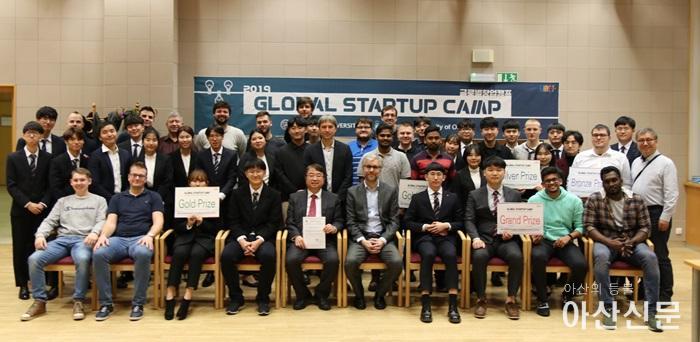사진 1. 선문대-체코 오스트라바 글로벌 창업캠프 단체 사진.JPG