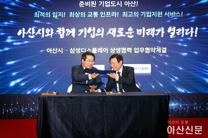 2-1. 작년 11월 11일, 삼성디스플레이와의 상생협력 업무협약식_4927 copy.jpg